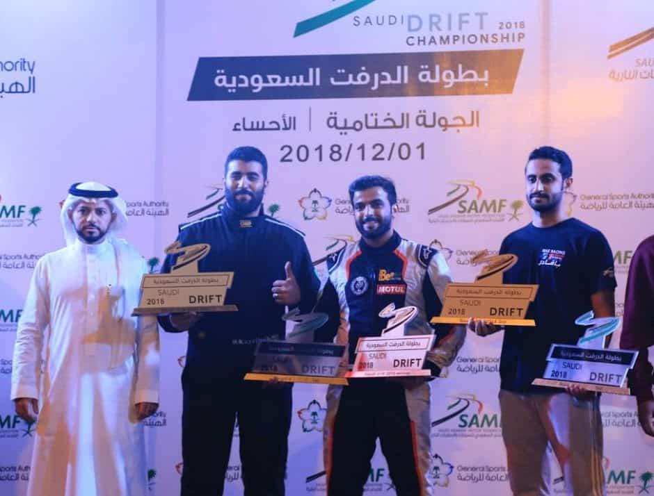 خالد الزايد يتصدر نقاط بطولة درفت السعودية 2018