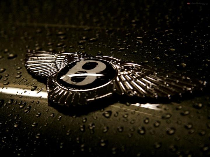 شعار بنتلي