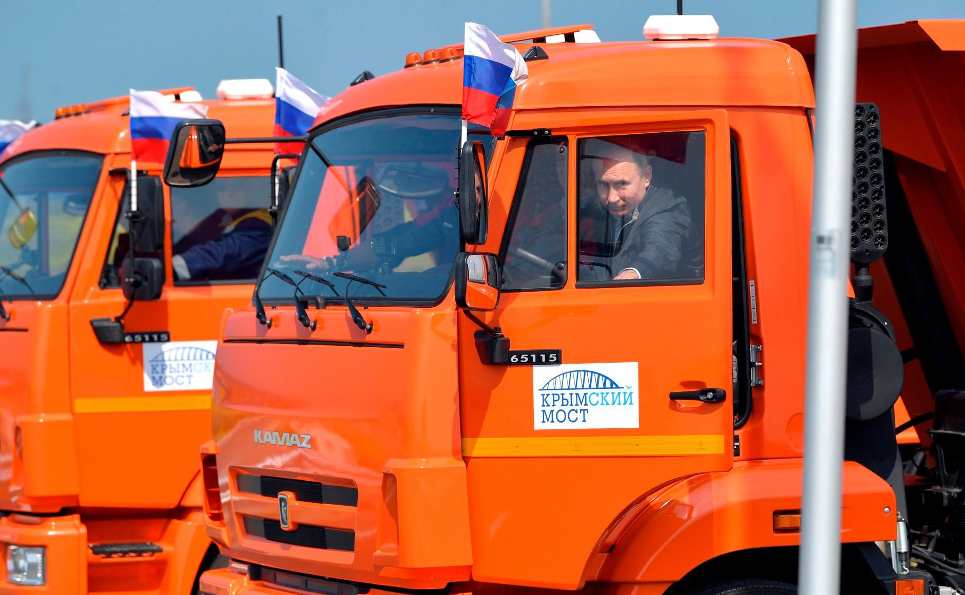 شاحنة KAMAZ