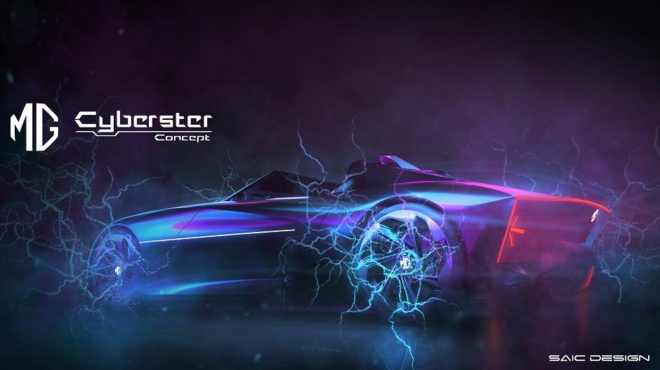 سيارة رودستر